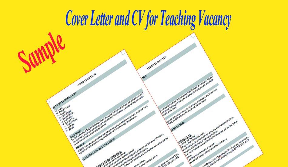 dear prospective employer cover letter